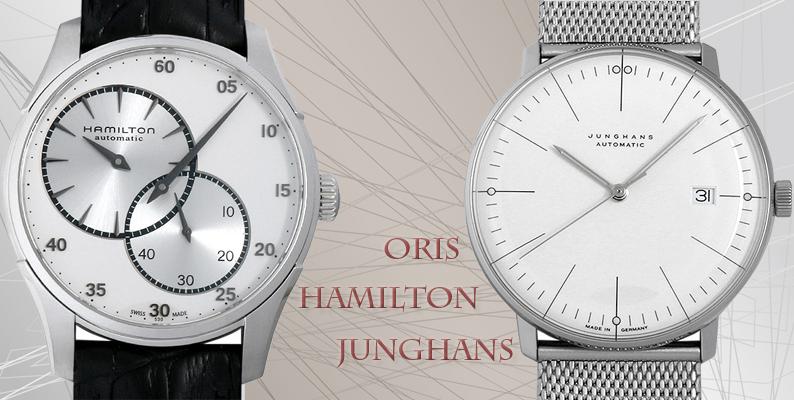 finest selection 930b6 1820e 10万円以下で買える本格機械式時計。オリス・ハミルトン ...