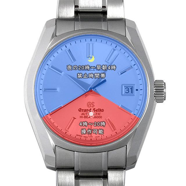 機械式時計 禁止時間帯