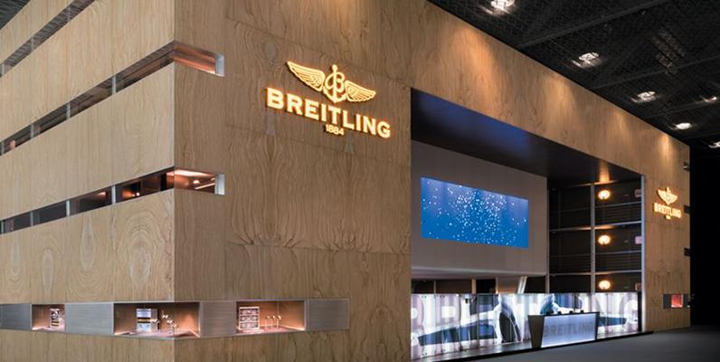 速報!バーゼルワールド2019 ブライトリング新作モデルを発表!