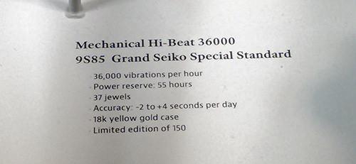 セイコー メカニカルハイビート 36000 GMT2018年新作