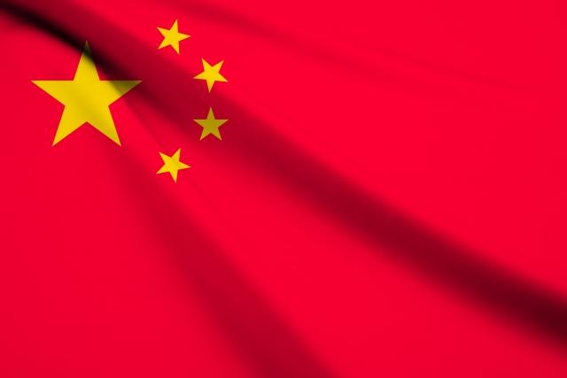 重大ニュース 時計業界 中国